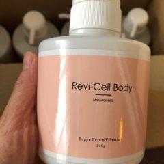 Revi-cellBodyジェル